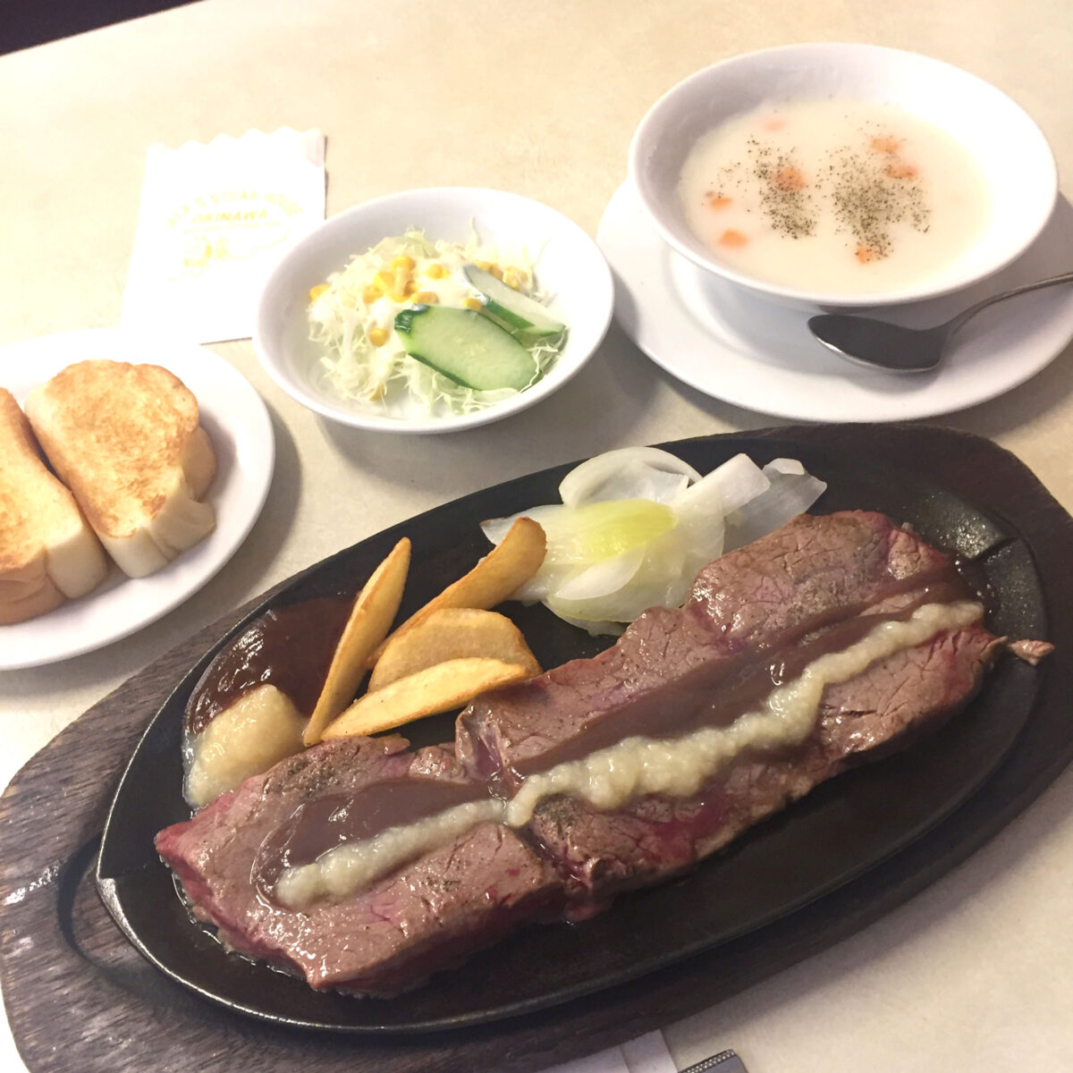 沖縄_okinawa_steak_ステーキ_ジャッキーステーキ1